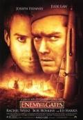 Враг у ворот 2001