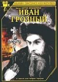 Иван Грозный 1944