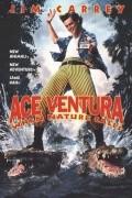 Эйс Вентура 2: Когда зовет природа 1995