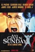 Каждое воскресенье 1999