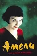 Амели 2001