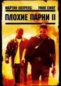 Плохие парни 2 2003