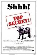 Совершенно секретно! 1984