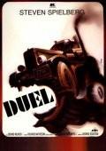скачать Дуэль