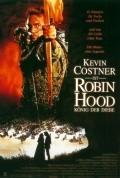 Робин Гуд: Принц воров 1991