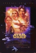 Звездные войны: Эпизод 4 - Новая надежда 1977