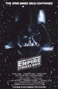 Звездные войны: Эпизод 5 - Империя наносит ответный удар 1980