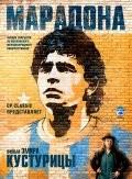 Марадона 2008