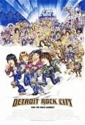 скачать Детройт - город рока