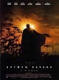Бэтмен: Начало 2005