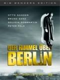 скачать Небо над Берлином
