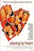 Превратности любви 1998