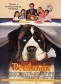 Бетховен 1992