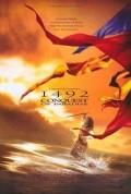 1492: Завоевание рая 1992