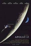 Аполлон 13 1995