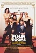 Четыре комнаты 1995