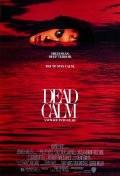 Мертвый омут 1989