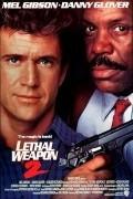Смертельное оружие 2 1989