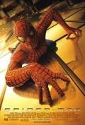 Человек-паук 2002