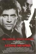 Смертельное оружие 1987