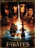 Пираты 2005