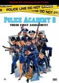 Полицейская академия 2: Их первое задание 1985