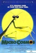 скачать Микрокосмос