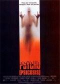 Психо 1998
