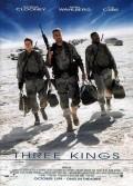 Три короля 1999