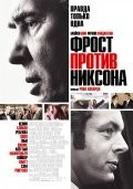 Фрост против Никсона 2008