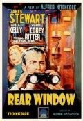 Окно во двор 1954