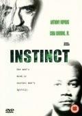 Инстинкт 1999