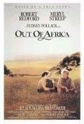 Из Африки 1985