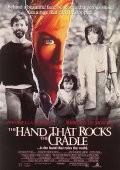 Рука, качающая колыбель 1991