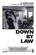 Вне закона 1986
