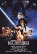 Звездные войны: Эпизод 6 - Возвращение Джедая 1983