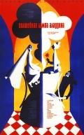 Волшебная лампа Аладдина 1966
