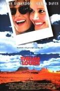 Тельма и Луиза 1991