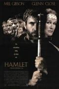 скачать Гамлет