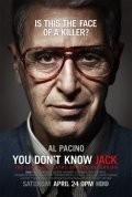 скачать Вы не знаете Джека