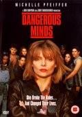 Опасные умы 1995