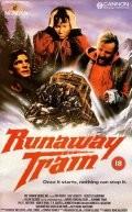 Поезд-беглец 1985