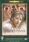 скачать Андрей Рублев