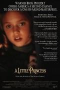 скачать Маленькая принцесса