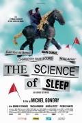 скачать Наука сна