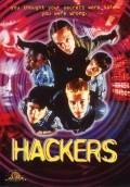 скачать Хакеры