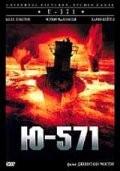 скачать Ю-571